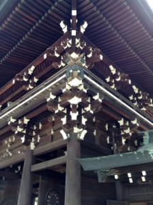 Kurser i japansk kultur & kommunikation - for erhvervslivet